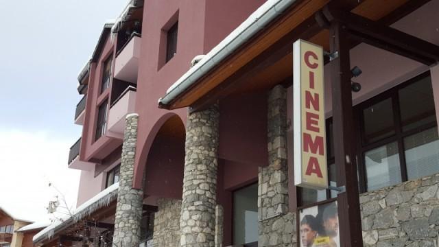Cinéma l'Eterlou